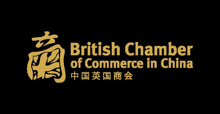 中国英国商会